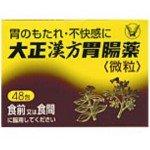 Taisho Kampo Gastrointstinal Комплекс для желудка на лекарственных травах, 48 пакетиков