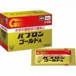 Paburon Gold A японское лекарство от гриппа и простуды, 44 пакета