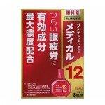 Sante Medical 12 Японские глазные капли