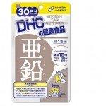 DHC Zinc на 30 дней