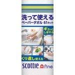 """CRECIA """"Scottie Fine"""" Бумажные кухонные полотенца (можно использовать для мытья и выжимать), рулон 61 лист."""