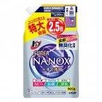 Lion Super Nanox Гель для стирки суперконцентрированный, контроль за неприятными запахами, 900 гр