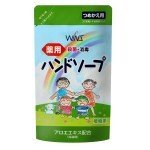 Nihon Wins Семейное жидкое крем-мыло для рук с экстрактом алоэ, мягкая упаковка 200 мл