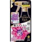 Lion Aroma Rich Juliette Кондиционер-спрей для тканей с парфюмированным ароматом весенних цветов и смородины, с/у 250 мл