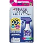"""Lion """"Super NANOX"""" Спрей с антибактериальным и дезодорирующим эффектом для одежды и текстиля, 320 мл"""
