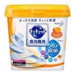 """KAO """"KyuKyutto"""" Порошок для посудомоечных машин с дезинфицирующим эффектом лимонной кислоты, с ароматом апельсина, 680 гр"""