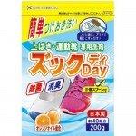 Nihon Моющее средство для обуви (в т.ч. детской и спортивной), 200г
