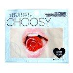Choosy White Pearl Восстанавливающая маска для губ с коллоидами платины, 3 мл