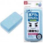 LEC Мягкая губка для чистки ванны без моющих средств (микрофибра + сеточка) (85×48×155 мм) 1 шт