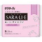 """Kobayashi """"Sara-li-e"""" Ежедневные гигиенические прокладки с ароматом льна 14 см, 72 шт"""