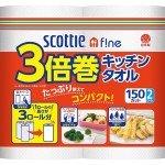 Scottie Fine Бумажные полотенца для кухни повышенной плотности (150 листов в рулоне) х 2 рулона