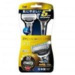 Kai Premium Dispo Одноразовый мужской бритвенный станок с плавающей 3d головкой и 5 лезвиями, 2 шт