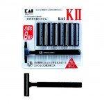 Kai KⅡ-8B Компактный бритвенный станок с двойным лезвием со сменными головками, +8 кассет