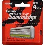 "Feather F-System Запасные кассеты с тройным лезвием ""Samurai Edge"", 4шт"