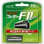 """Запасные кассеты с двойным лезвием для станка Feather F-System """"FII Neo"""" 10шт"""