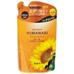 """Kracie """"Himawari"""" бальзам-ополаскиватель для поврежденных волос с растительными компонентами, 360 мл"""