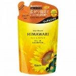 """Kracie """"Himawari"""" Шампунь для поврежденных волос с растительным комплексом, наполнитель 360 мл"""
