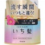 Kracie маска для защиты и восстановления волос с маслом периллы Ichikami, 180 г