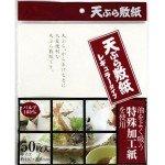 Life-do Салфетки бумажные для абсорбирования масла 197*218 мм 50 шт