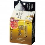 Cow Luxury Oil Очищающее мыло для лица с маслами, гиалуроновой кислотой, коллагеном и церамидами, с мочалкой, 80 гр