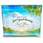 SPC Just!! Good Morning Утренняя увлажняющая маска с ароматом освежающей зелени, 31 шт.