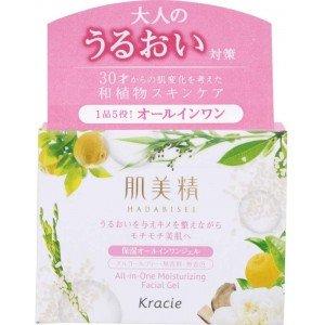 Hadabisei Крем гель для лица увлажняющий c экстрактами японских растений, 100 гр