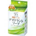 Cow De2 Лечебное дезодорирующее мыло, от посторонних запахов, 125 гр