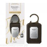 """ST Shaldan Fragrance Парфюмированный освежитель для шкафов и гардеробных Luxury Musk - """"Роскошный мускус"""", 30 г"""