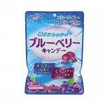 Senjaku Blueberry candy Леденцы со вкусом черники, 80 гр