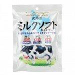 Ribon Мягкая молочная карамель, 66 гр