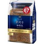 AGF LUXURY GOLD кофе растворимый, 135 г
