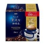 AGF Luxury Drip Bag Special Натуральный кофе в дрип-пакетах, 6шт*8г