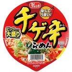 DAIKOKU Чиге Кара Рамен Острая суп-лапша с красным перцем по-корейски, 102г