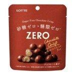 Lotte Zero Sugar Free Chocolate Crisp - Шоколадное драже, без сахара 28гр.
