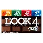 Fujiya Шоколадная коллекция LOOK ассорти из 4 вкусов с различным содержанием какао, 52 г (12 штук)
