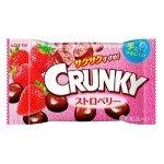 Lotte Crunky Pop Joy Strawberry Хрустящие шоколадные шарики со вкусом клубники, 32 гр.