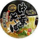 Yamomoto Лапша рамен тонкацу со стружкой тунца и вкусом свинины, 77 гр