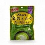 Kanro Молочная карамель со вкусом зеленого чая матча, 70 гр