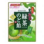 SENJAKU Green Tea Candy Леденцы со вкусом чая матча, 95 гр