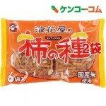 NANIWAYA SEIKA Закуска соленая с арахисом, 210 гр (6 пакетиков)