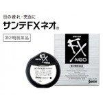 Sante FX neo - японские витаминизированные капли для глаз