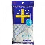 AISEN Deo Chitosan Массажная мочалка с хитозаном, жесткая, 28х100 см, бело-голубая