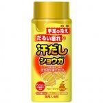 """""""Hakugen"""" """"Bath King"""" Соль для ванны с восстанавливающим эффектом на основе имбиря, 450 гр."""